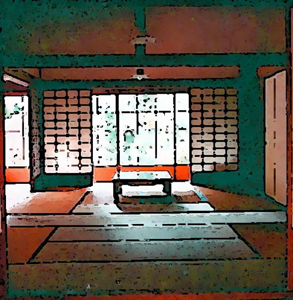 Zen Meditation Hall